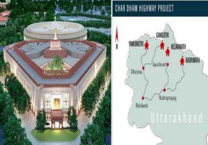 आखिरकार सेंट्रल विस्टा और चार धाम प्रोजेक्ट से क्या समस्या है कांग्रेस और वामपंथी गुटों को?