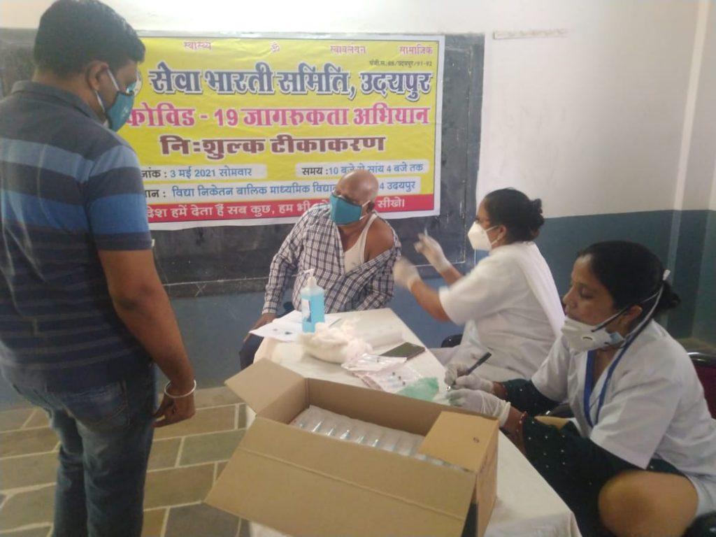 सेवा भारती द्वारा आयोजित टीकाकरण शिविर में 280 लोगों ने लगवाए टीके