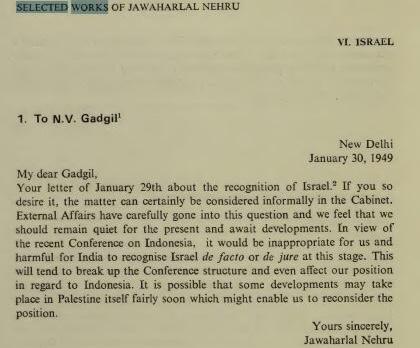 नेहरू के अंतर्राष्ट्रीय निर्णयों पर भी मुस्लिम तुष्टीकरण की सोच हावी थी