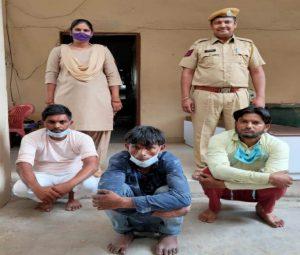 चोरी की बाइक से करता था गोमांस की सप्लाई, बेचने वाले के साथ दो खरीदार भी गिरफ्तार