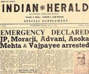 भारत में आपातकाल, लोकतंत्र पर बदनुमा दाग