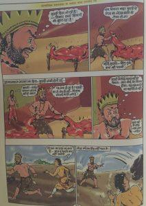 सामाजिक समरसता के वाहक लोक देवता बाबा रामदेव - 8