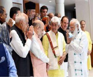जम्मू कश्मीर : परिसीमन के विरोधियों की पीड़ा जायज है