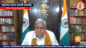 पश्चिम बंगाल में प्रजातंत्र आखिरी सांसें ले रहा है- राज्यपाल धनखड़