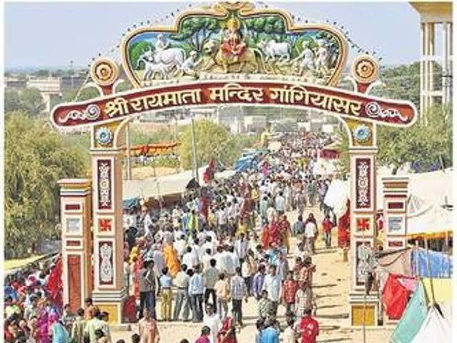 गांगियासर रायमाता मंदिर : शासन ने सांप्रदायिक सौहार्द बिगाड़ने का प्रयास किया