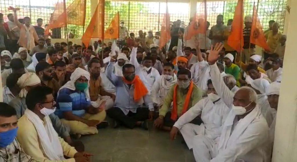 गोहत्या के विरोध में हिन्दू समाज का प्रदर्शन
