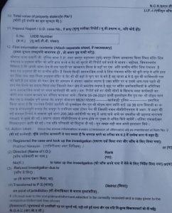 आमागढ़ दुर्ग पर भगवा ध्वज फाड़ने और मूर्तियां तोड़ने के विरोध में की गई FIR