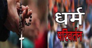 हिंदुओं के वीर संगठनों की धार कैसे कुंद हो गई?