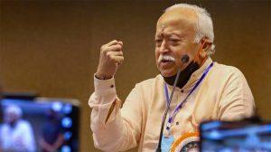 भारतीय समाज के लिए एकता का सूत्र है सरसंघचालक का भाषण