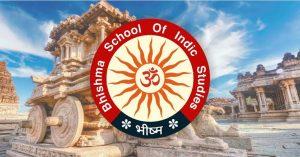 भीष्म इंडिक फाउंडेशन, 'शोध भारत का! बातें भारत की' के अंतर्गत कोई भी अर्जित कर सकता है भारतीय ज्ञान संपदा