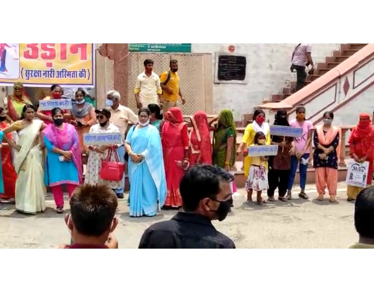 अलवर जिले में महिलाओं के विरुद्ध बढ़ते अत्याचारों से उद्वेलित महिलाओं ने किया प्रदर्शन