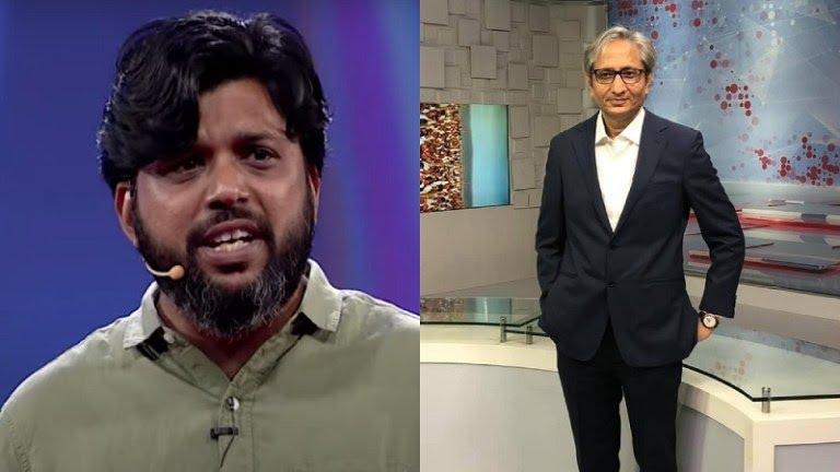 पत्रकार दानिश की हत्या : काश! सिर्फ लानतें भेजने से काम चल जाता