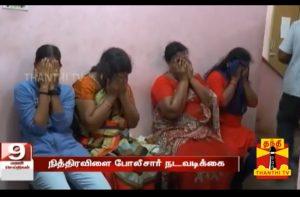 कन्याकुमारी : फेडरल चर्च ऑफ इंडिया में चल रहा था वेश्यालय, पादरी समेत 7 के विरुद्ध मामला दर्ज