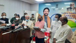 बंगाल हिंसा एक सुनियोजित षड्यंत्र, फैक्ट फाइंडिंग कमेटी ने सौंपी रिपोर्ट