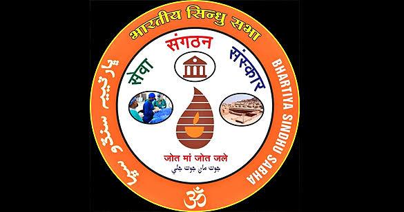 देश में सिन्धी विश्वविद्यालय की स्थापना शीघ्र हो- तीर्थाणी