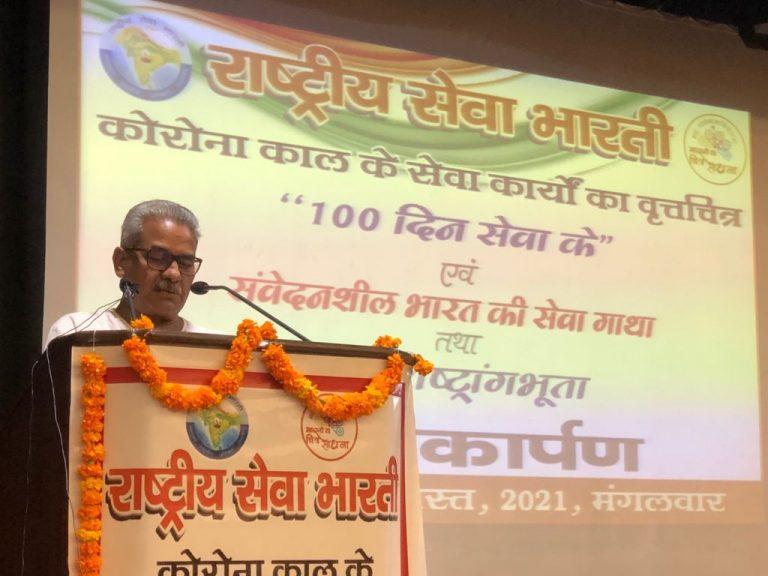 भारत भावनाओं का देश है, सेवा भाव सनातन धर्म का अभिन्न अंग - डॉ. कृष्ण गोपाल