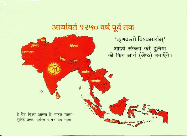 अखण्ड भारत : अखण्डता का अर्थ क्या? (भाग दो)