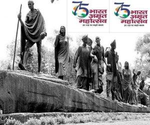 अमृत महोत्सव – चार सौ सालों के संघर्षों और बलिदानों का पुण्यस्मरण