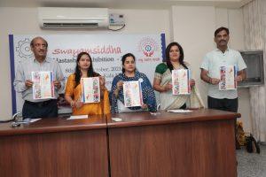 स्वयंसिद्धा हस्तशिल्प प्रदर्शनी 8 अक्टूबर से जेकेके में, 6 राज्यों के उत्पाद होंगे प्रदर्शित