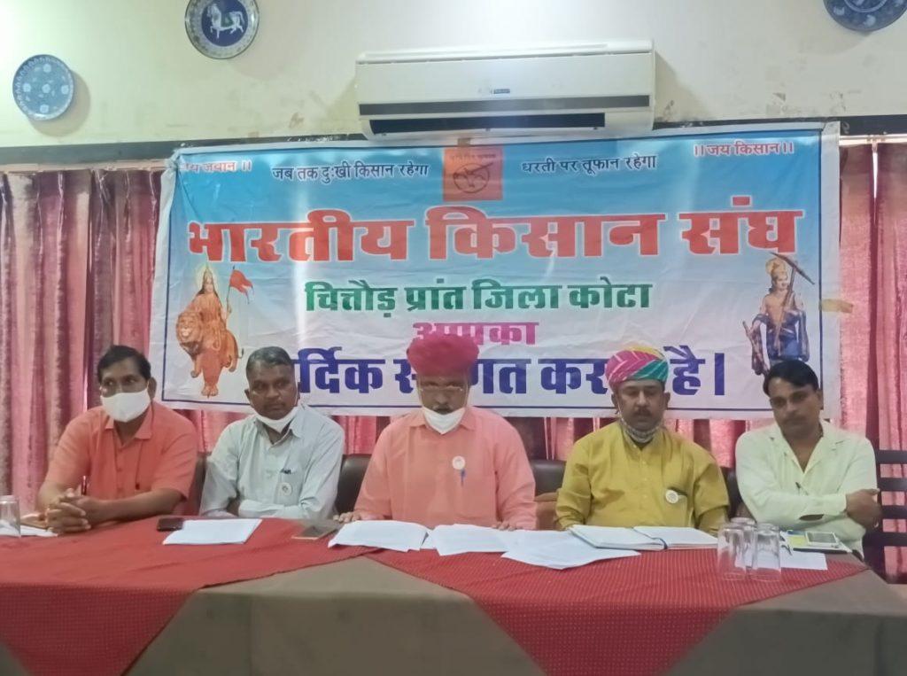 भारतीय किसान संघ का राष्ट्रव्यापी धरना, 8 को जुटेंगे किसान, प्रदर्शन कर देंगे ज्ञापन