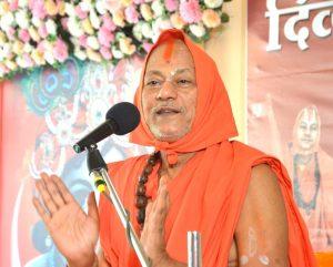 स्वामी श्री रामनरेश आचार्य जी महाराज का चातुर्मास महोत्सव जयपुर में