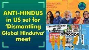 हिंदू फोबिया भारत को खंडित कर तालिबान का जिहादी परचम लहराने की दिशा में एक गंभीर प्रयास