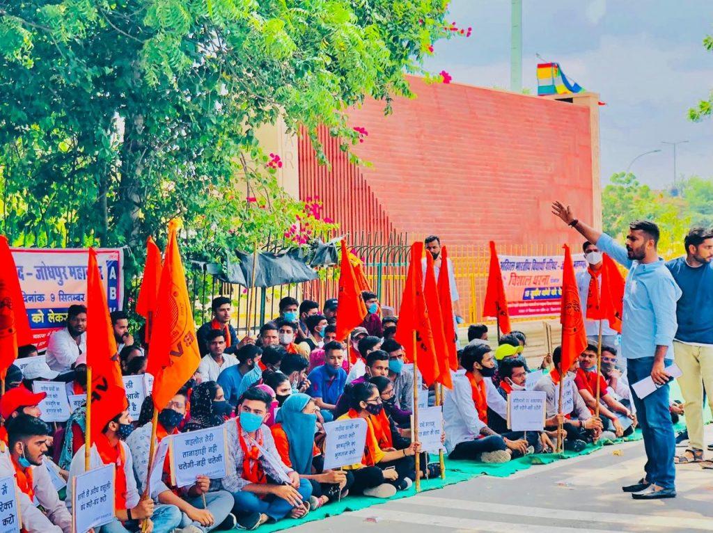 प्रदेश में उच्च शिक्षा संस्थानों की उपेक्षा को लेकर एबीवीपी ने मुख्यमंत्री के नाम ज्ञापन सौंपा