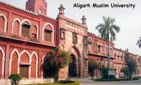 अलीगढ़ मुस्लिम विश्वविद्यालय, जिसकी जड़ें ही भारत विरोधी हैं