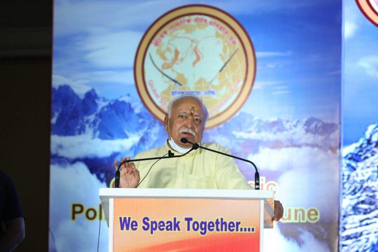 हमारी एकता का आधार हमारी मातृभूमि और गौरवशाली परंपरा - डॉ. मोहन भागवत