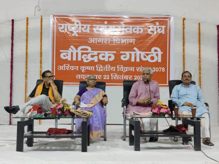 हिन्दू समाज को विभाजनकारी तत्वों से सावधान रहने की आवश्यकता - रामलाल