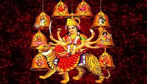 भगवती दुर्गा प्रकृति का वह रूप हैं, जिसमें समस्त शक्तियां समाहित हैं